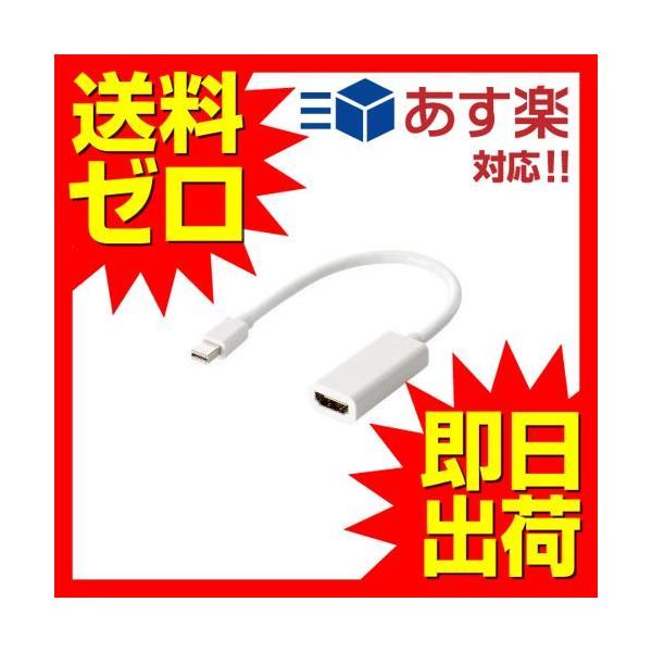 エレコム AD-MDPHDMIWH 変換アダプタ miniDisplayPort-HDMI for Mac / Surface / Lenovo ホワイト