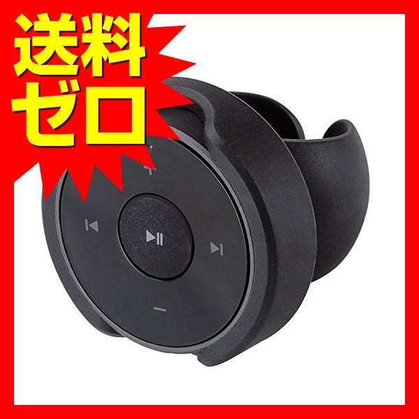 エレコム 車載用Bluetoothリモコン ボタン電池 ハンドルホルダー付 ブラック LAT-RC01BK