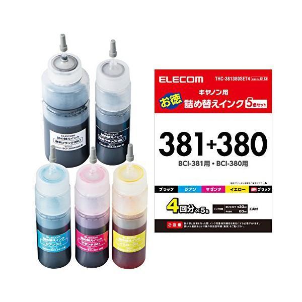 エレコム 詰め替えインク キャノン BCI-380 BCI-381対応 5色セット 4回分 THC-381380SET4 詰替えインク   キヤノン   BCI-380+381対応   ( ) ELECOM ulmax 02