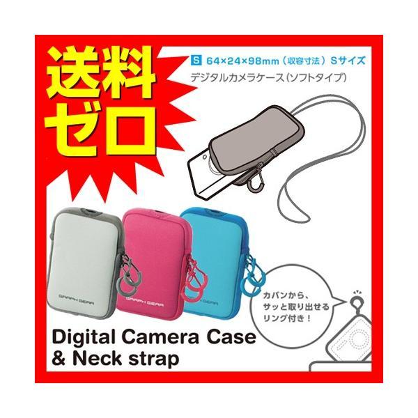 デジタルカメラケース ピンク ブルー グレー  伸縮素材 |ulmax