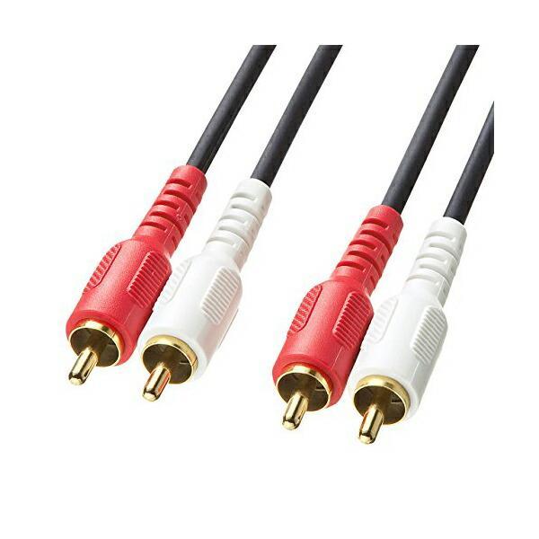 サンワサプライ オーディオケーブル KM-A4-10K2 オーディオケーブル(RCAプラグ ;2-RCAプラグ ;2・1m) 【送料無料】