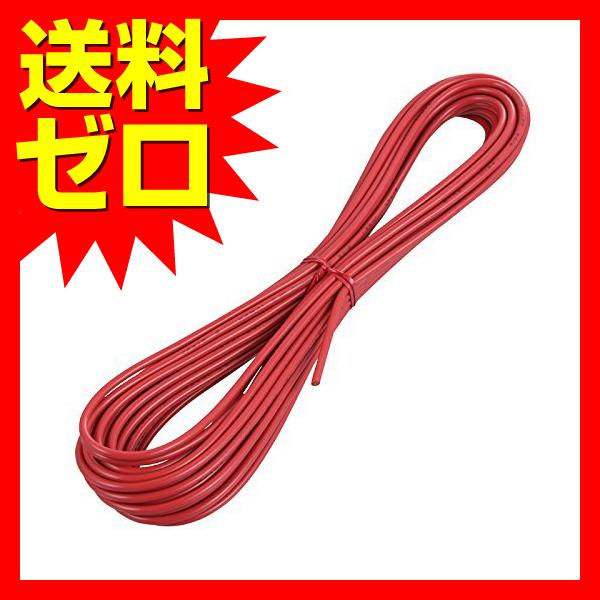 OHM 配線用 単線コード 10m 赤 (04-7386) 【送料無料】