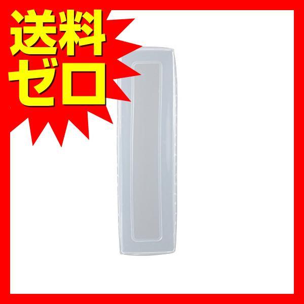 OHM リモコンカバー Mサイズ AV-RC22A 【送料無料】