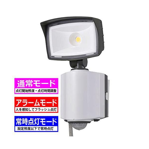 オーム電機 センサーライト ブラック サイズ:16×11×22cm 【送料無料】