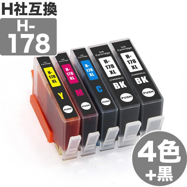 HP178XL HP 互換インク 4色セット ×1+ ブラック 1個 大容量 ヒューレットパッカード 残量表示機能付 ( HP178BK HP178PBK HP178C HP178M HP178Y )|ulmax