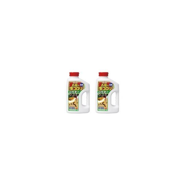 アース製薬 お庭の虫コロリ パウダー(粉剤) 1kg ×2本侵入防止 害虫 殺虫剤|ulmax