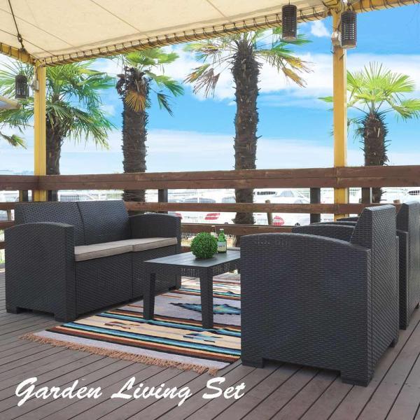 ガーデンリビング4点セット ホワイト(ソファ2P×1、1P×2+テーブル×1)ガーデンソファセット アウトドアリビング家具 白 ラタン調 リゾート