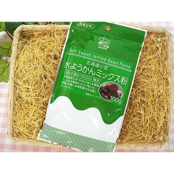 北海道小豆(あずき)水ようかんミックス粉