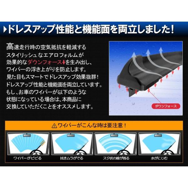 ステップワゴン RG1 RG2 RG3 RG4  2本セット エアロワイパー ワイパーブレード一体型 グラファイト加工 運転席側 650mm  助手席側 350mm 梅雨対策に 送料無料|ultraparts|02