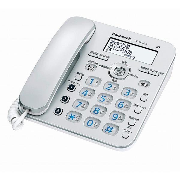 ■送料無料■Panasonic パナソニック RU・RU・RU VE-GD36DL-S シルバー デジタルコードレス電話■親機のみ|ulu-y