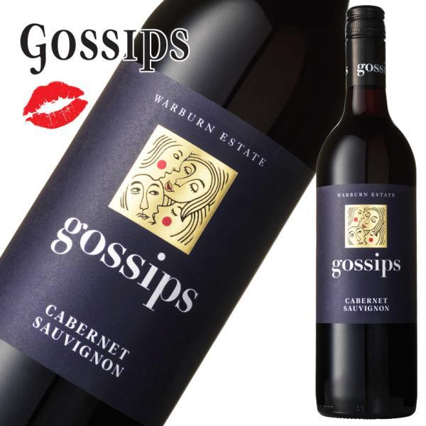 ゴシップス カベルネソーヴィニヨン(オーストラリア赤ワイン750ml)|uluruweb