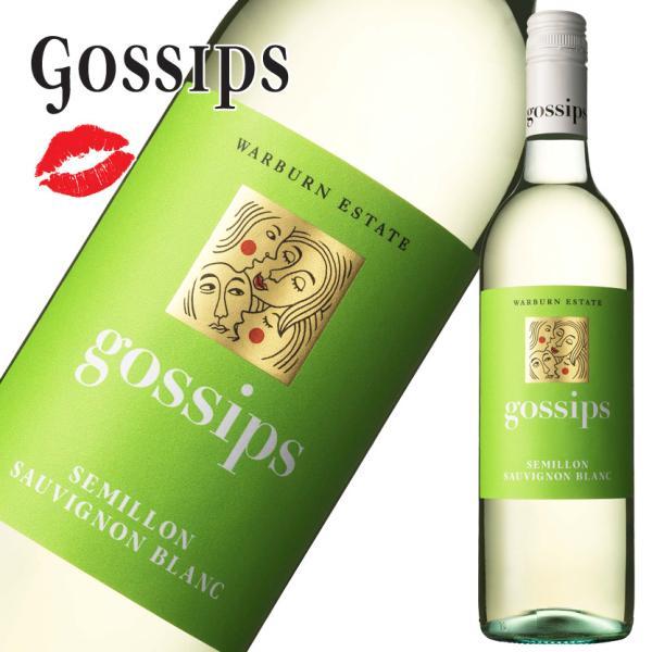 ゴシップス セミヨン/ソーヴィニヨンブラン(オーストラリア白ワイン)750ml|uluruweb