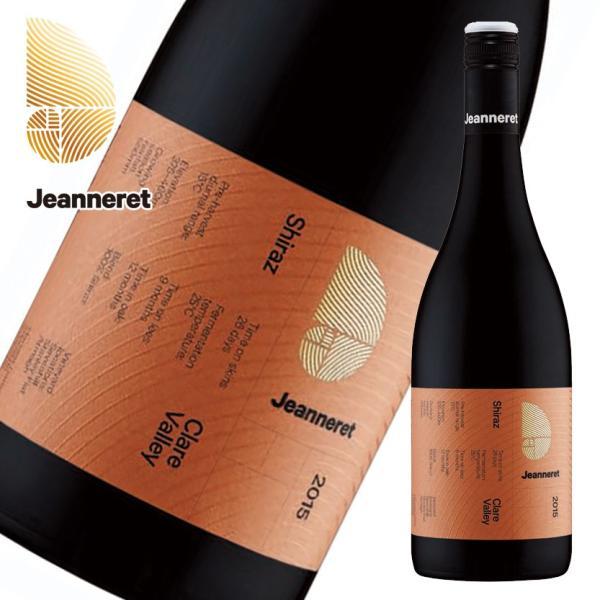 ジェネレー Rank&File シラーズ(オーストラリア赤ワイン750ml)|uluruweb