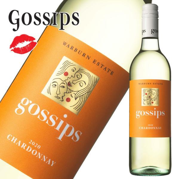 ゴシップス シャルドネ (オーストラリア白ワイン)750ml|uluruweb