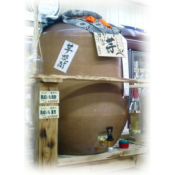 甕壷仕込み芋焼酎720mlーサンドブラスト加工付|uluruweb|02