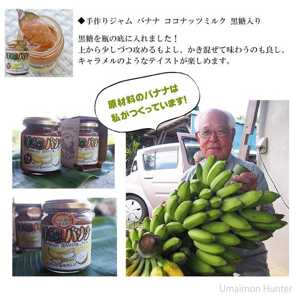 ジャム マーマレード コンフィチュール 土産 条件付き送料無料 沖縄 珍しい ぎのざジャム工房セレクト10種セット フルーツ