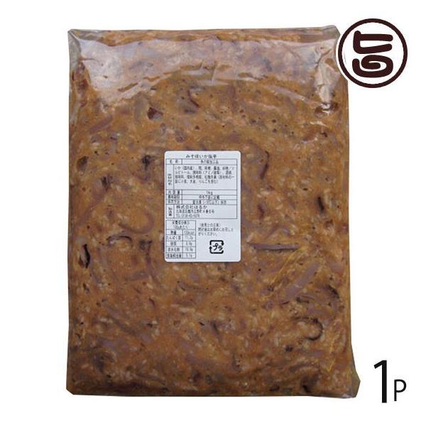 みそ味いか塩辛 1kg袋入 株式会社はるか 北海道 人気 定番 土産 しおから 送料無料