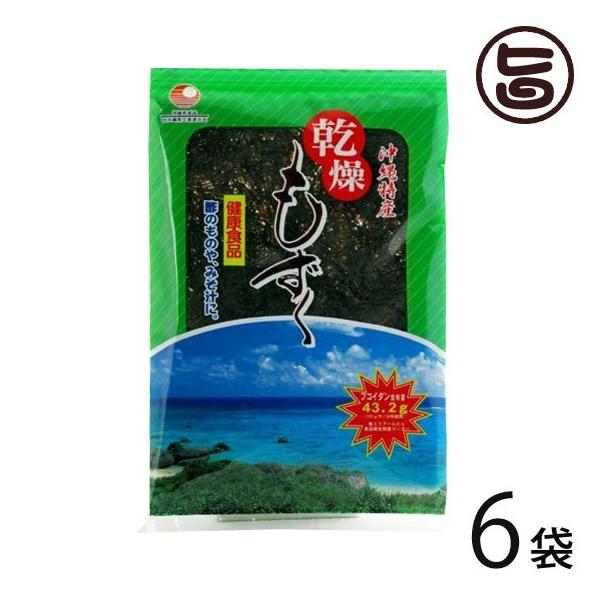 乾燥もずく 10g×6袋 比嘉製茶 沖縄 土産 定番 人気 沖縄県産モズク 海藻 乾燥タイプ 天然ミネラル  条件付き送料無料