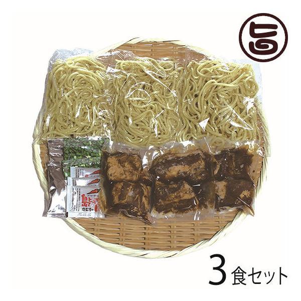 久松製麺所 軟骨ソーキそばゆで麺3人前 濃縮スープ 宮古島版沖縄そば コシのある麺とあっさり澄み切ったスープ 条件付き送料無料