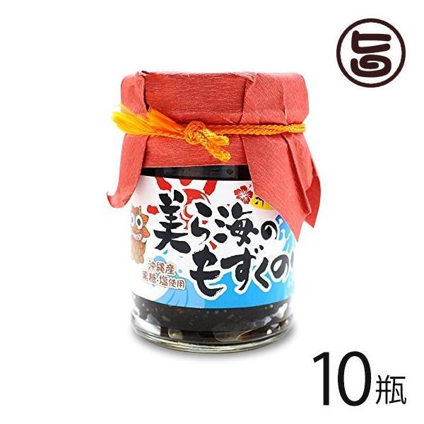 沖縄限定 美ら海の もずくのり 130g×10瓶 丸虎食品 沖縄産太もずく 黒糖 塩 使用 フコイダン豊富  送料無料