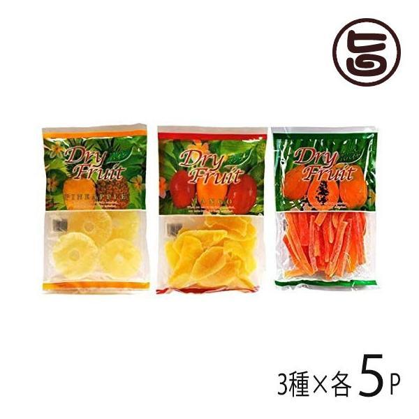ドライフルーツ パイン マンゴー パパイヤ 3種5セット 南風堂 沖縄 人気 定番 土産 乾燥果実 トロピカルフルーツ 送料無料