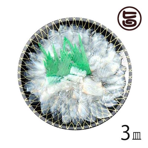 天然 ヒラメの薄造り1〜2人前90g×3皿 島根県 新鮮 人気 希少 条件付き送料無料
