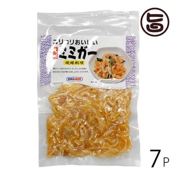 コリコリおいしい 味付ミミガー 80g×7P オキハム 沖縄 土産 定番 人気 おつまみ 琉球料理 豚耳 珍味 送料無料