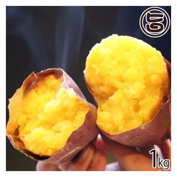 コロコロまあるいおいも シルクスイート 1kg 米川農園佐之衛門 茨城県 土産 冷凍焼き芋 やきいも 条件付き送料無料