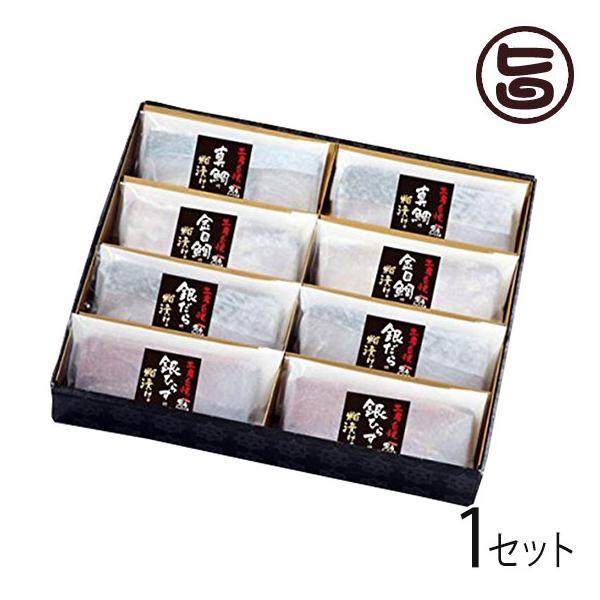 ギフト 厳選粕漬け Cセット 岡山県 中国地方 人気 ギフト 贈り物  送料無料
