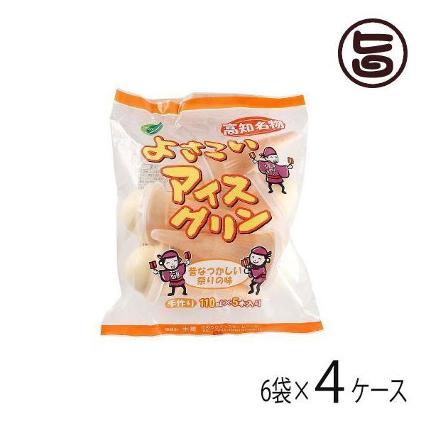 よさこいアイスクリン 5本入×6袋×4ケース 高知県 四国 デザート 懐かしい ご当地アイス 冬アイス 条件付き送料無料