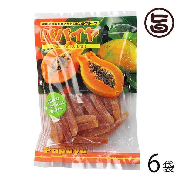 パパイヤスティック 200g×6袋 タイラトレーディング 沖縄 人気 定番 土産 ドライフルーツ おやつ 送料無料