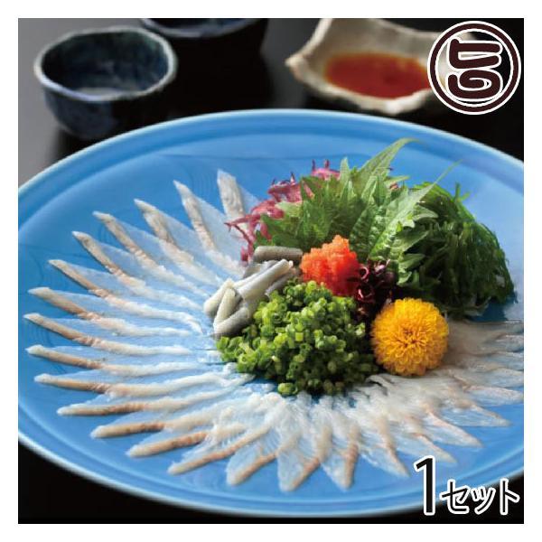 浜名湖うなぎの刺身 自宅用 魚魚一(とといち) 静岡県 土産 国産ウナギ さしみ 鮮魚 ご家庭用に 条件付き送料無料