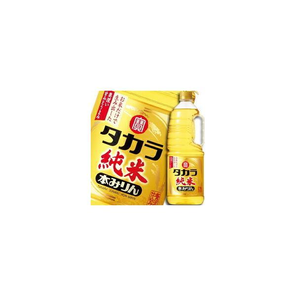 【送料無料】京都・宝酒造 タカラ「純米」本みりん取手付ペットボトル1.8L×1ケース(全6本)