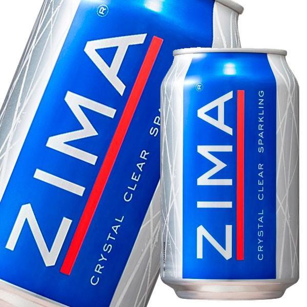 訳あり※賞味期限2021年12月末   ジーマ330ml缶×2ケース(全48本)