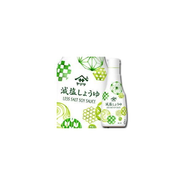 【送料無料】ヤマサ醤油 ヤマサ 鮮度卓上減塩しょうゆ(業務用)200ml鮮度ボトル×2ケース(全48本)