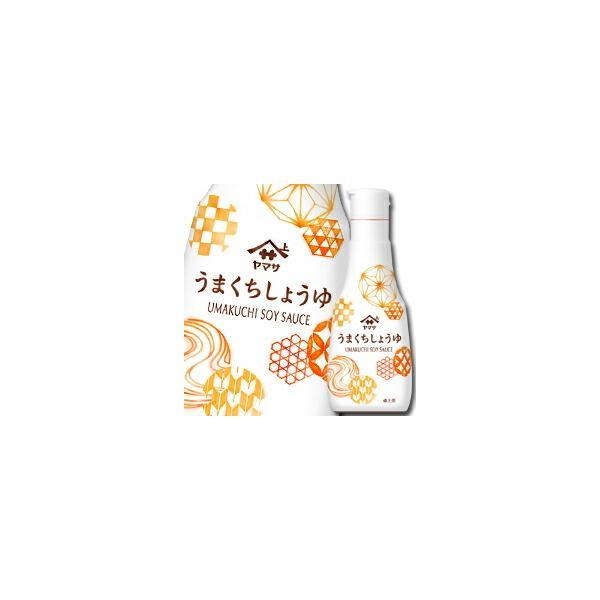 【送料無料】ヤマサ醤油 ヤマサ 鮮度卓上うまくちしょうゆ(業務用)200ml鮮度ボトル×1ケース(全24本)