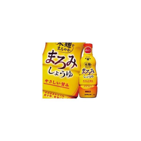 【送料無料】ヒゲタしょうゆ 米麹でまろやかまろみしょうゆ360ml硬質ボトル×2ケース(全24本)