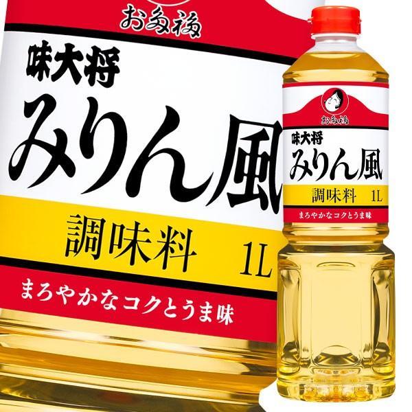 【送料無料】お多福 味大将みりん風調味料1Lペットボトル×2ケース(全24本)