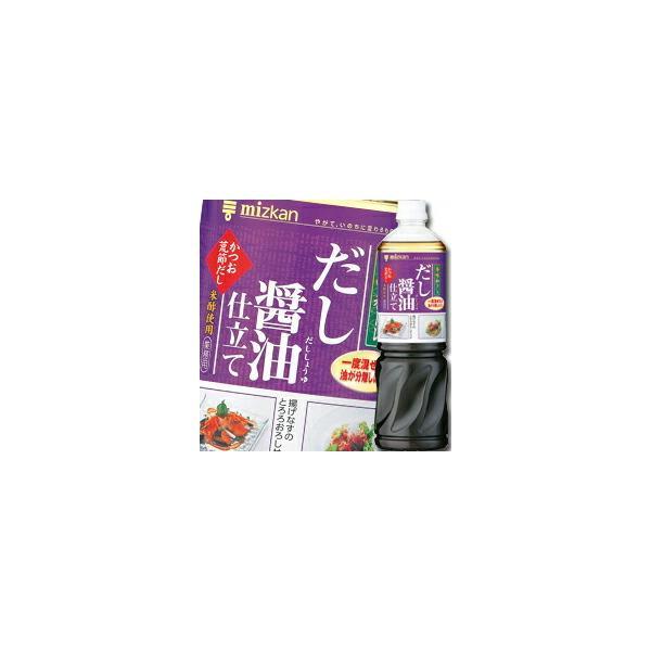 【送料無料】ミツカン 香味和ドレ だし醤油仕立てペットボトル1L×2ケース(全16本)