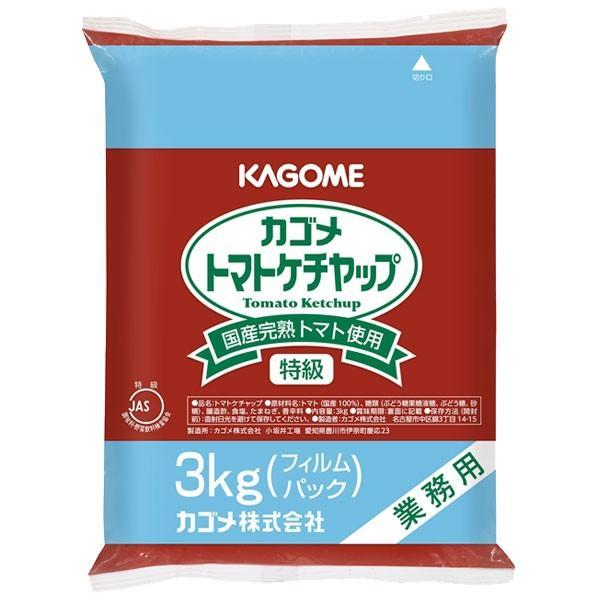 【送料無料】カゴメ 国産トマト100%使用 トマトケチャップ3kgフィルムパック×2ケース(全8本)