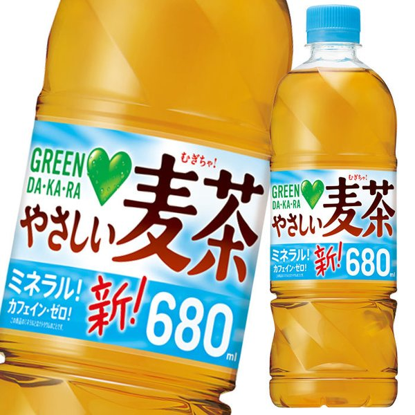 【送料無料】サントリー GREEN DA・KA・RAやさしい麦茶(冷凍兼用)650ml×1ケース(全24本)