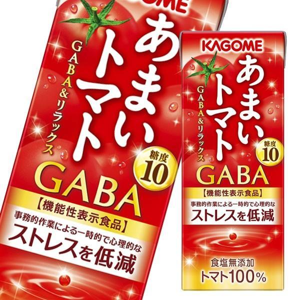 カゴメ あまいトマト GABA&リラックス195ml×2ケース(全48本)【送料無料】