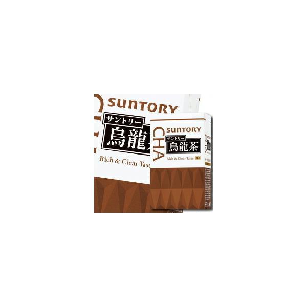【送料無料】サントリー 烏龍茶1L紙パック×1ケース(全6本)|umaimon-oumi