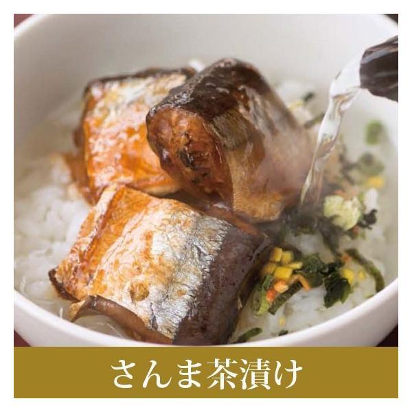 石巻金華茶漬け 4種セット(銀鮭・さんま・たらこ・あなご)|umaimono-marche|02