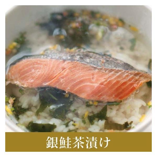 石巻金華茶漬け 4種セット(銀鮭・さんま・たらこ・あなご)|umaimono-marche|03