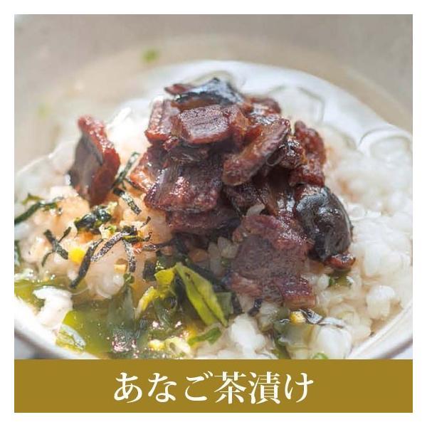 石巻金華茶漬け 4種セット(銀鮭・さんま・たらこ・あなご)|umaimono-marche|04