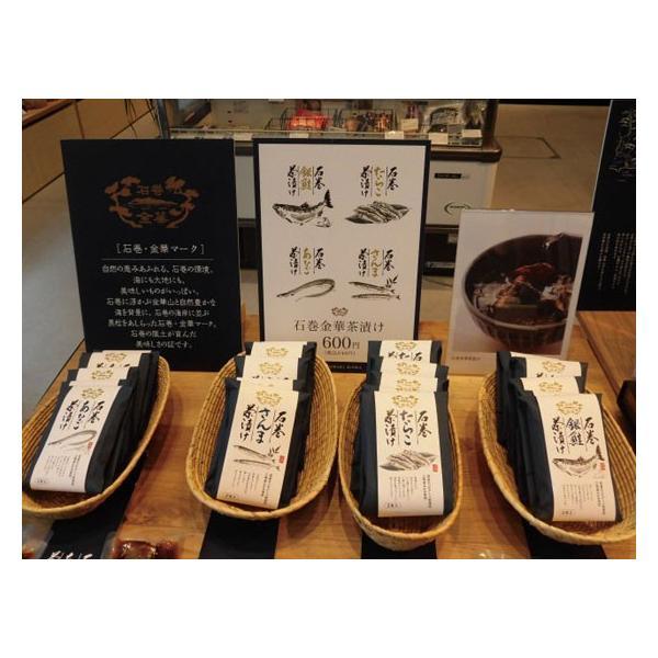 石巻金華茶漬け 4種セット(銀鮭・さんま・たらこ・あなご)|umaimono-marche|10