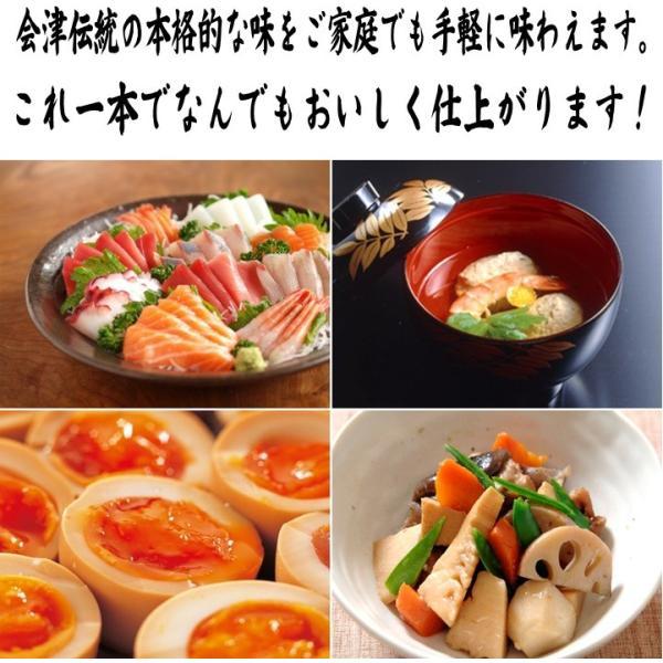 【11/22秘密のケンミンSHOW登場!!】醤油 イゲタ 彩 出汁醤油 1.8L×6本  umaimonoaizu 03