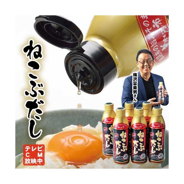 ねこぶだし 500ml×6本 梅沢富美男さん絶賛!  レシピ付き|umaimonoichi