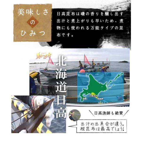 ねこぶだし 500ml×6本 梅沢富美男さん絶賛!  レシピ付き|umaimonoichi|04